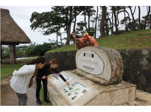 【沖縄・読谷村】読谷の今と昔をたずね歩く、ガイドツアーむら巡(みぐ)い「座喜味コース」