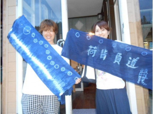 【群馬・片品村】天然原料だけで染める!ハンカチ・手ぬぐい藍染め体験