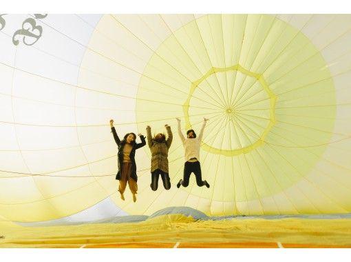 【埼玉・加須】新年開運キャンペーン開催‼熱気球BalloonWorkshop!