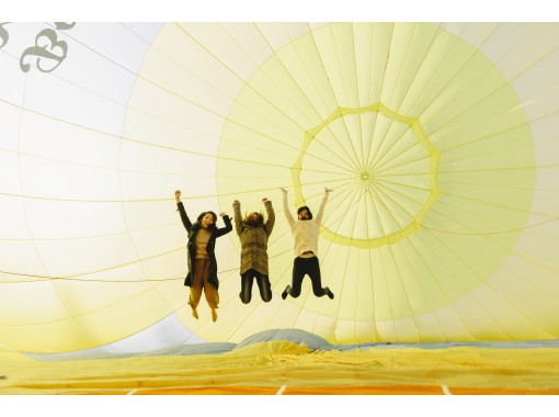 【埼玉・加須】独自のGoToトラベルキャンペーン実施中!安心な貸切も!熱気球BalloonWorkshop!