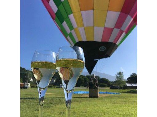 [埼玉縣,Kazo]夏天的回憶活動中止正在實施!! Balloon BalloonWorkshop!の紹介画像