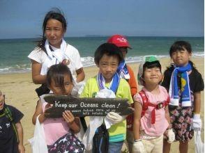 NPO日本渚の美術協会の画像