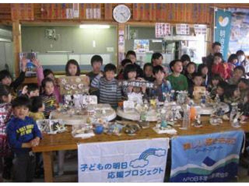 【東京・神田】海からの贈り物「マリングラス」でステンドグラス作品をつくろうの紹介画像