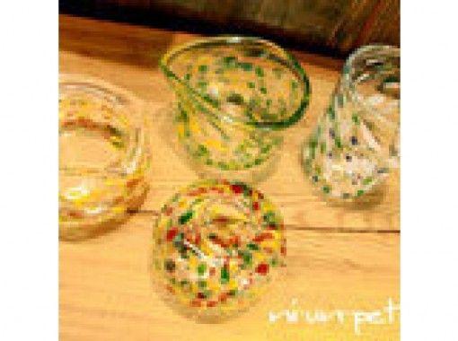 【北海道・北広島】吹きガラス体験~コップ・ボウル・花瓶等お好みのアイテムをつくろう!の紹介画像
