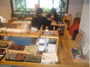 松井本和蝋燭工房の画像