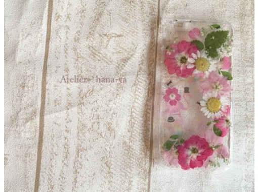 [Tokyo/ Fujimidai] A lot of flowers! Making a smartphone case decorated with pressed flowers (2 minutes on foot from Fujimidai Station)の紹介画像