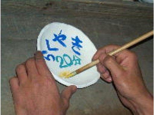 【東京・調布】緑豊かな深大寺窯で陶芸体験!20分で焼き上がるお手軽「らくやきコース」お子様にお勧め!