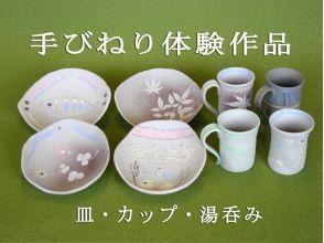 鴨川陶芸館の画像