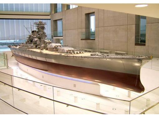 【広島・呉】広島の魅力と歴史に触れよう!広島の名所と大和ミュージアムを巡る!Gコースの紹介画像
