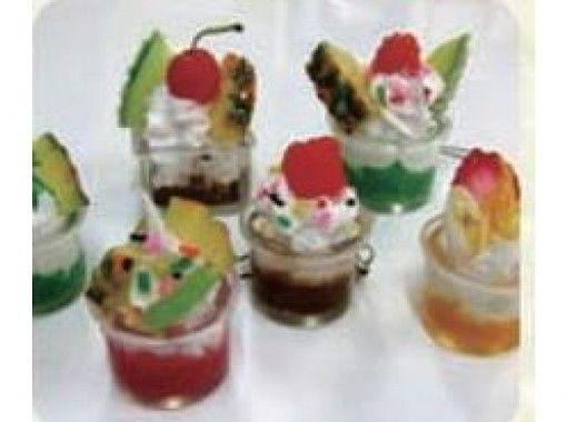【愛知・名古屋】みんなで楽しく♪大人気の食品サンプルづくりに挑戦![出張教室]