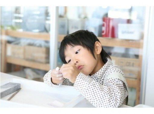 【島根/松江・島根半島】お子様も楽しめる!たったひとつに思いを込めて…勾玉作り体験にチャレンジ!