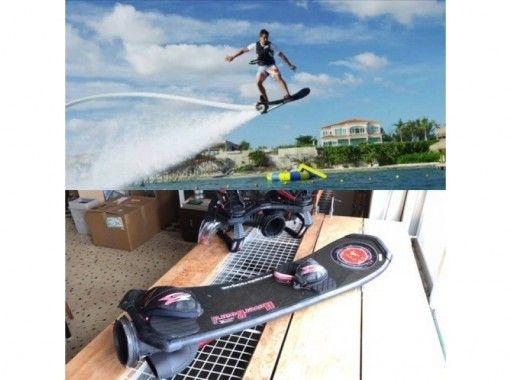 【Kagoshima · Ikeda Lake】 Hover board experience school 【beginner warm welcome! 】の紹介画像