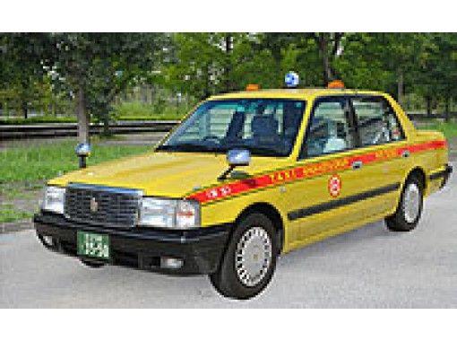 【東京・入谷】貸切でラクラク東京観光!選べる2コース(観光タクシー/ハイヤー6時間コース)