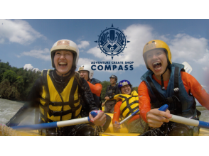 Adventure Create Shop Compass(コンパス)の画像