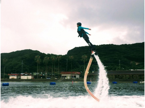 [You can stop by after Nagasaki Huis Ten Bosch! ] Flyboard experience flying in the sky with water pressureの紹介画像