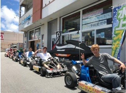 【沖縄・糸満】3時間ツアーローカルスタッフが案内する普通免許で乗れる「公道カート」で沖縄を走ろう!