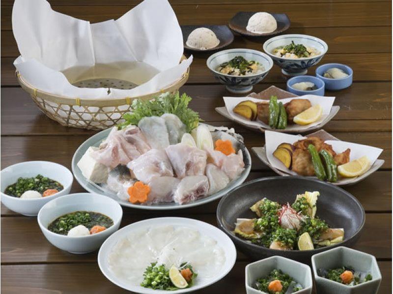【東京・浅草】とらふぐ会席料理7品コース [5162]の紹介画像