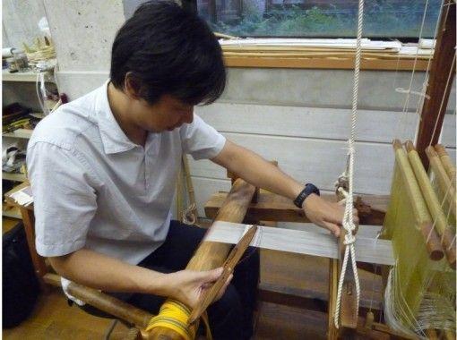 【京都・北区】機織り(手織り)体験&工房見学・最高峰の錦の伝統織物と美術品と歴史にふれる