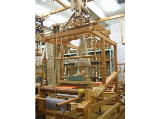 【京都市北区・機織り体験】最高峰の美術品と歴史にふれる! 機織り(手織り)体験&工房見学