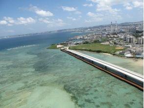 浦添市観光協会の画像