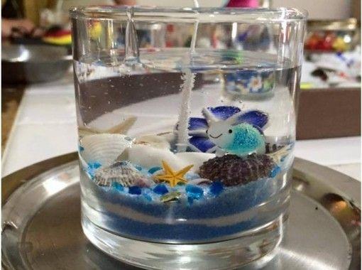 【東京・八丈島】貝殻と海の仲間で作るジェルキャンドルコース