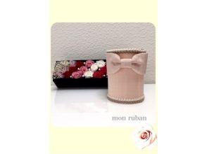 mon ruban(モンリボン)の画像