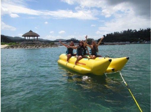 「地域共通クーポン利用可能プラン」【恩納村/西海岸】バナナボートに乗って、景勝地で有名な「万座毛」を海から眺めよう!