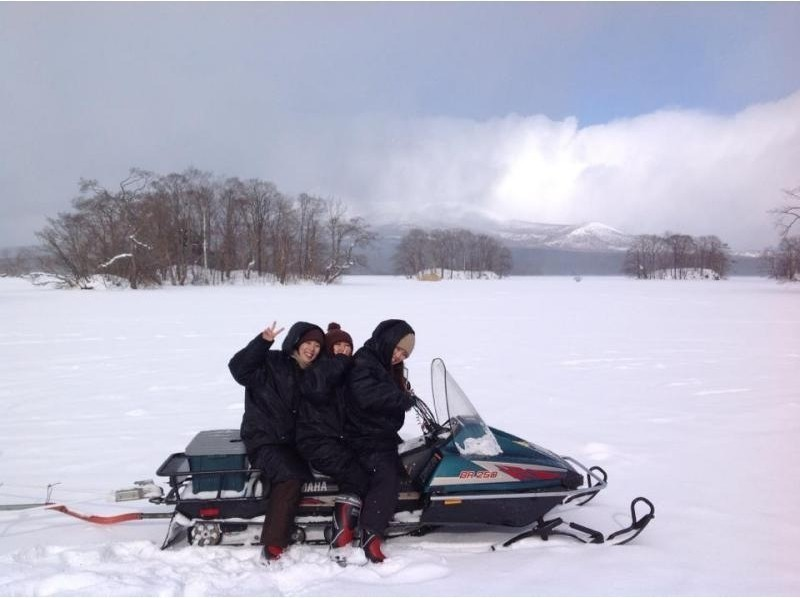 【Hokkaido · Hakodate】 Running over the lake! Snowmobile on ice at Ohnuma Quasi-national Park (OK for 2 people) ★ Introduction image of group discount ★