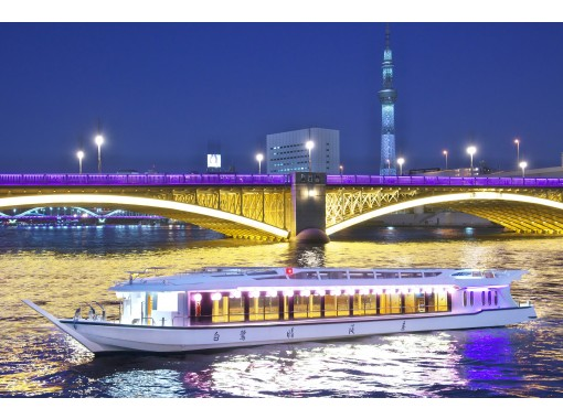 [Tokyo] ≪5 minutes walk from Kachidoki Houseboat Japan with all five senses (from a shared boat / 2 people)の紹介画像
