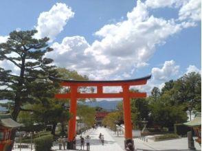 京都ミステリー紀行の画像