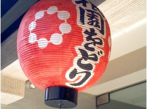 【京都・京都駅】新・祇園七不思議とは?まだまだ知らない祇園がある「京都ミステリー紀行・祇園編」