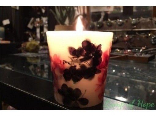 【宮城・仙台市】植物の力をライフスタイルに取り入れる!話題の「ボタニカルキャンドル」を作るプラン