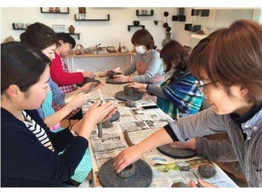 【宮城・登米市】土の温もりを感じよう!伝統工芸を自由に形にする陶芸体験(手びねりコース)