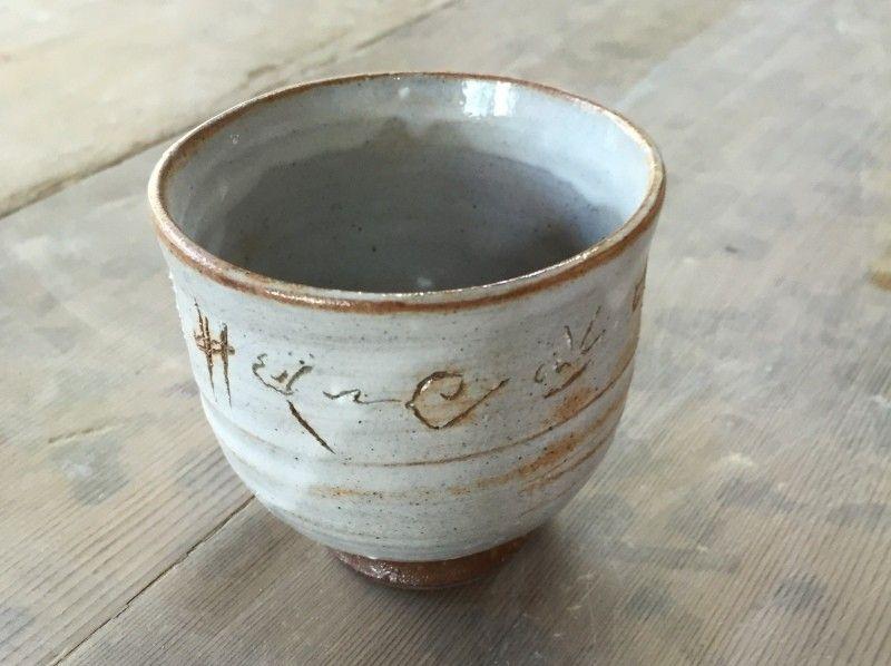 【宮城・仙台】あなたの思いのままを形に!プロ指導の陶芸体験の紹介画像