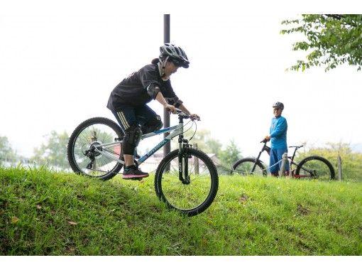 【東北・八幡平の自然を満喫】1/2DAY MTB(マウンテンバイク)体験【半日プラン】