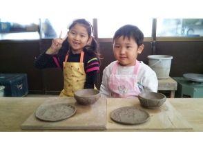尾山幸陶芸教室の画像