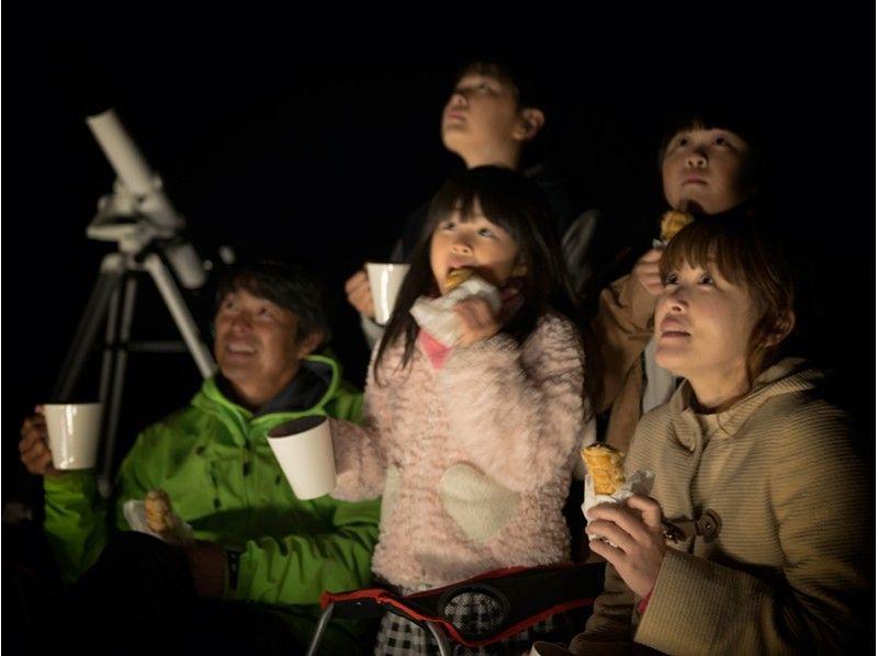 【北海道・十勝】至福の星空に出会う旅へ ~宙旅カフェ~Soratabi Cafeの紹介画像