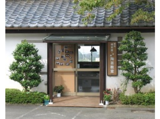 """[Tochigi/ Masuko] Authentic pottery experience in the pottery town Mashiko """"Hand-in-law classroom"""" Children and beginners are welcome!の紹介画像"""