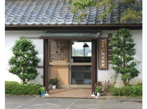"""[Tochigi/ Masuko] Full-fledged pottery experience """"Rokuro experience class"""" in the pottery town Mashikoの紹介画像"""
