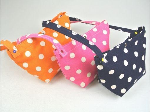 【兵庫・豊岡】お子さまも簡単!ショルダートートバッグ作り