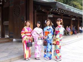 Kimono Tokyo Harajuku image