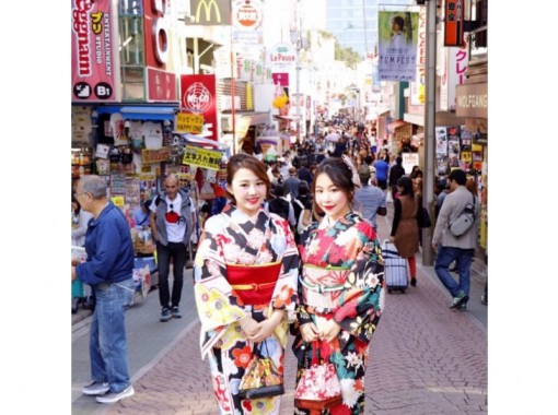 【東京・原宿】原宿を本格的で豪華な着物姿でお散歩!着物スペシャルプラン(原宿駅から30秒)