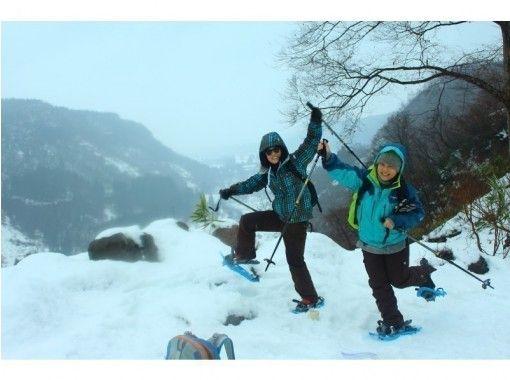 【新潟・十日町】スノーシューで豪雪地帯「十日町」をぷらっと雪上ハイキング!テータイム・温泉付(半日)
