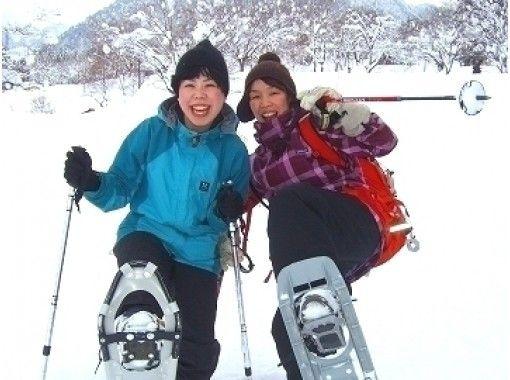 【富山・立山】スノーシューピクニック(立山山麓エリア)森林セラピー基地の冬を満喫・初めてでも安心
