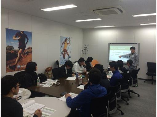【東京・世田谷】ランニングアドバイザー認定講座