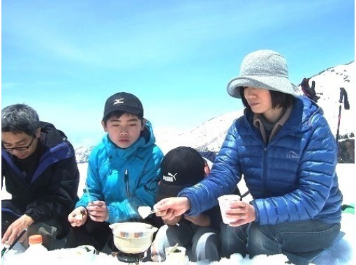 【富山・八尾(大長谷)】スノーシューピクニック(八尾エリア)白木峰ふもとの自然豊かな里山歩き