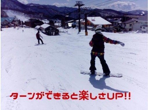 【長野・白馬】最速で上達を目指す!貸切スノーボードレッスン《初心者~初級》