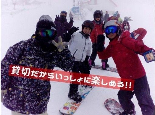 【長野・白馬】最速で上達!貸切スノーボードレッスン《初心者~初級》
