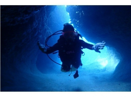 [Okinawa / Miyakojima] The most popular! Boat experience Diving (2 dives) in two places of the point is unsatisfactory by-one Diving ◆ equipment is all disinfection and sterilization ◆の紹介画像