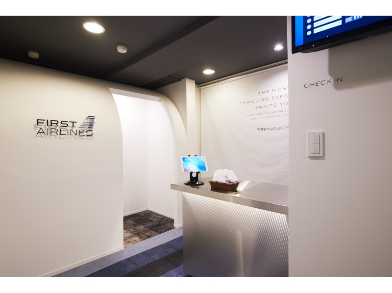 [Tokyo Ikebukuro] simulated experience to travel abroad! The world's first virtual aviation introduction image of the facility [with in-flight meal]
